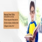 Home tuition for aeis
